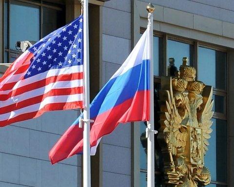 США ввели новые антироссийские санкции: кто попал под удар