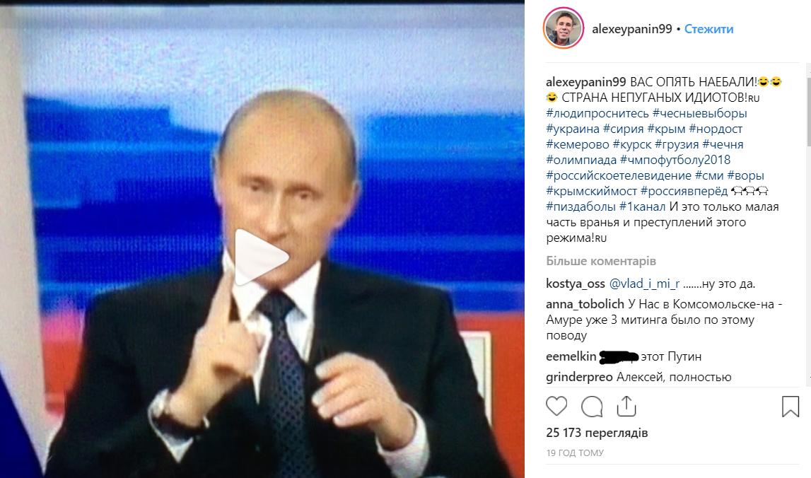 Панин назвал граждан России скудоумными ипообещал уехать изстраны