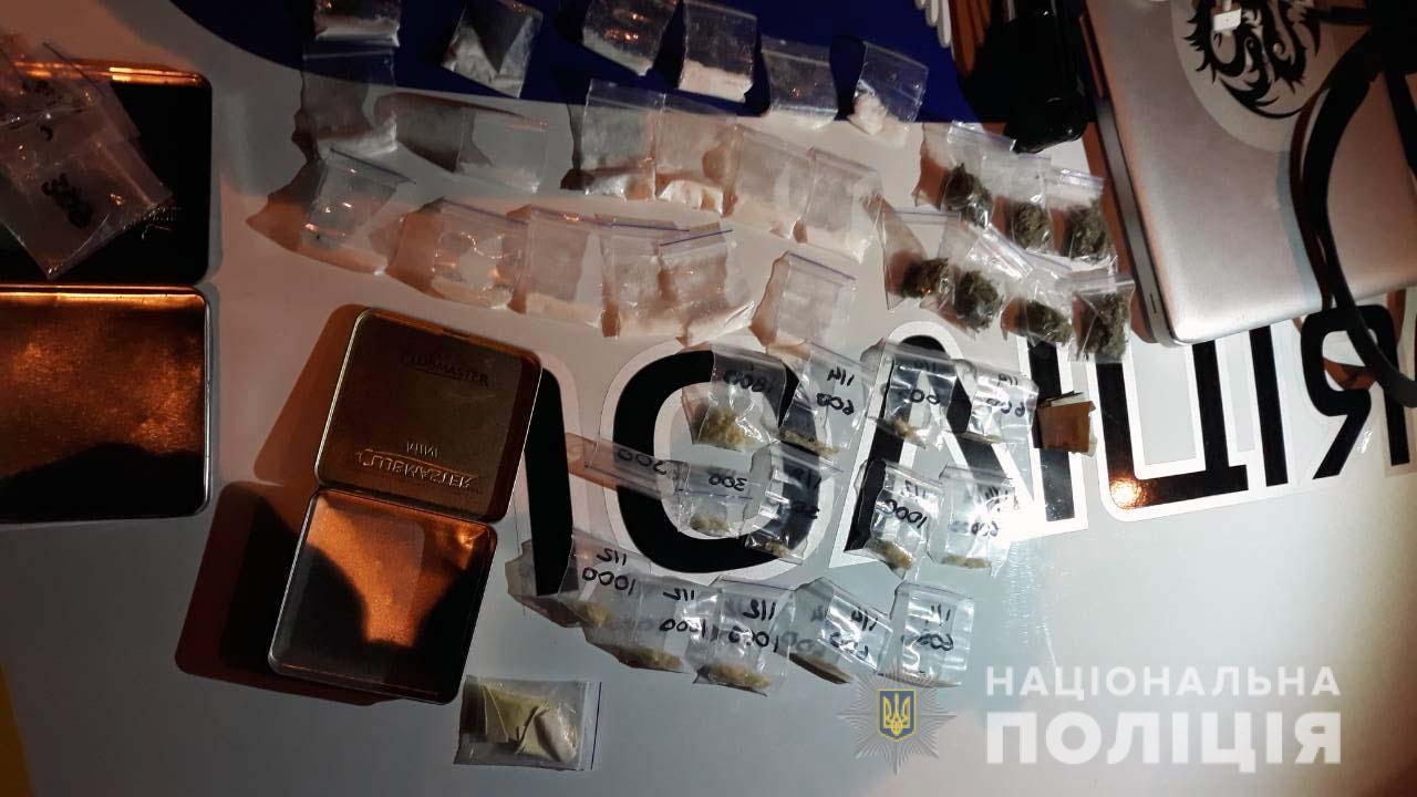 У Києві затримали росіянина з наркотиками: опубліковано фото