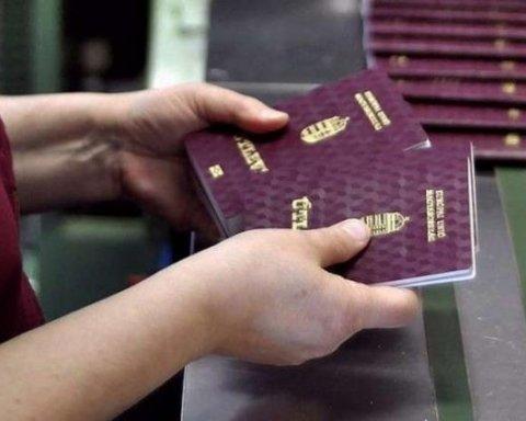 Скандал с раздачей паспортов на Закарпатье: появились новые подробности