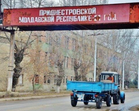 Приднестровье ответило на предложение Молдовы относительно референдума