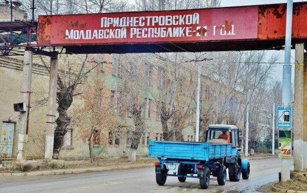 Придністров'я відповіло на пропозицію Молдови щодо референдума