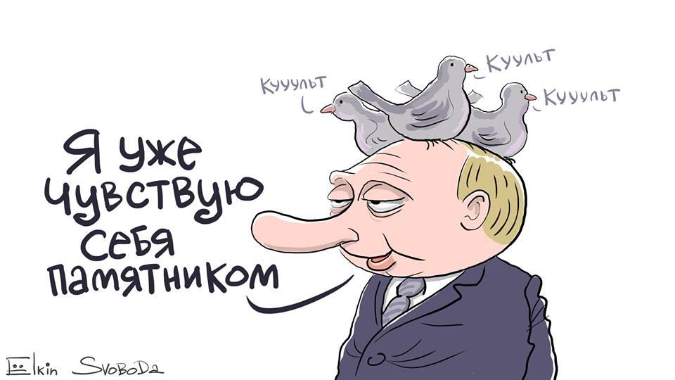 «Хто ж його посадить»: з Путіна «зробили» пам'ятник з голубами