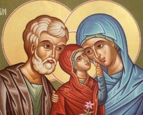 Різдво Пресвятої Богородиці: привітання зі святом