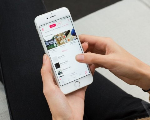Сколько будет стоить новый iPhone: цена впечатляет