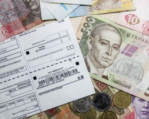 В Украине стартовала монетизация субсидий: сколько можно получить