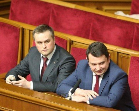 В Киеве антикоррупционеры устроили драку: появилось видео