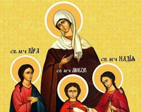 День Веры, Надежды и Любови: чего нельзя делать в этот день