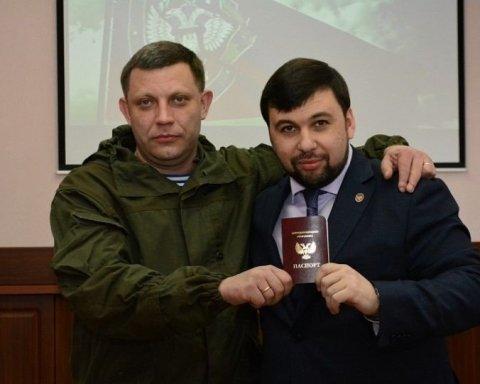 """Кролгенерал замінив курмаршала: у мережі висміяли ватажка """"ДНР"""" Пушиліна"""