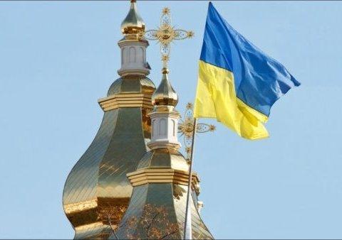 Автокефалія Україні: УПЦ МП висунула умову Константинополю