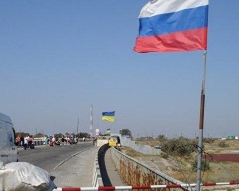 """У РФ засумнівалися, що """"Крим – це Росія"""": фотофакт"""