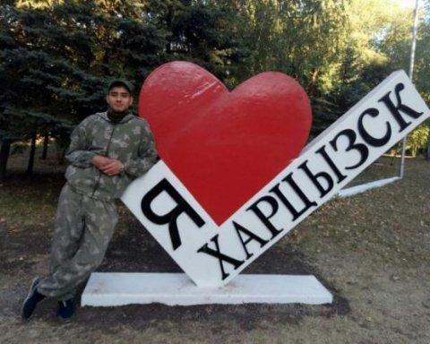 На Донбассе ликвидировали юного боевика: что о нем известно