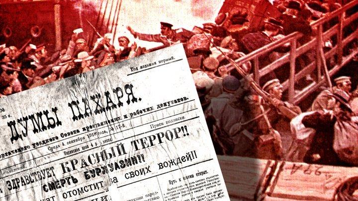 """Річниця """"червоного терору"""": два мільйони людей загинули від насильства більшовиків"""
