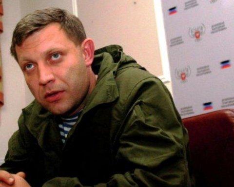 """В мережі висміяли плани бойовиків """"ДНР"""" щодо покійного Захарченка"""