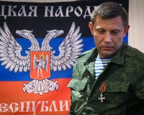Не люблять живих свідків: як Кремль використає смерть Захарченка проти України