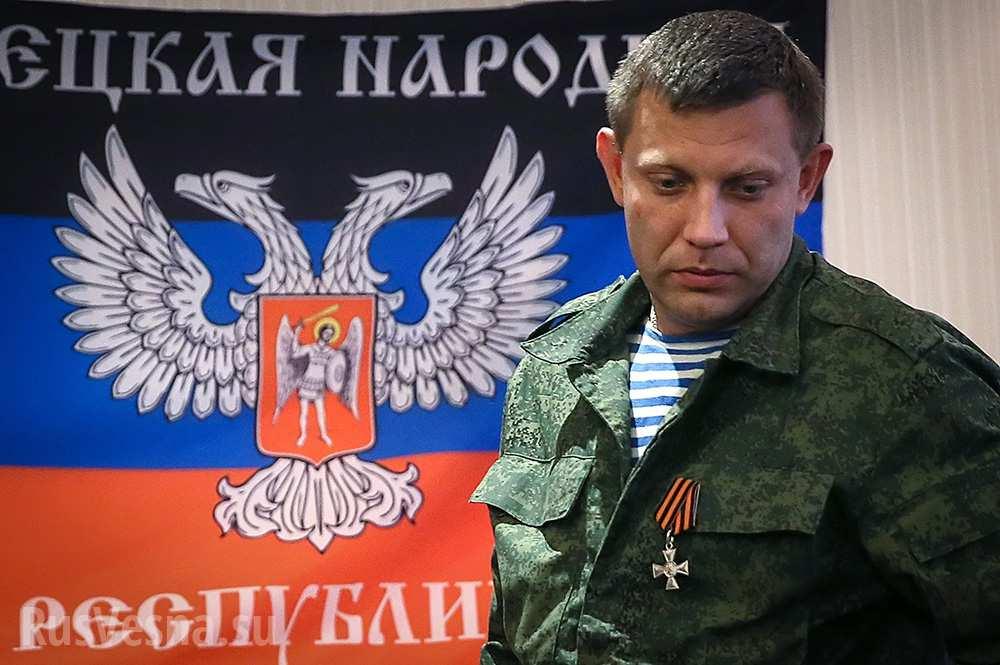 Доля Захарченка: в мережі дали прогноз про те, що буде після Путіна