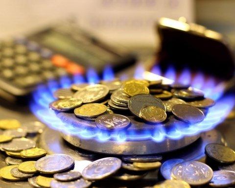 Цена на газ для украинцев в ближайшие годы: появился неутешительный прогноз