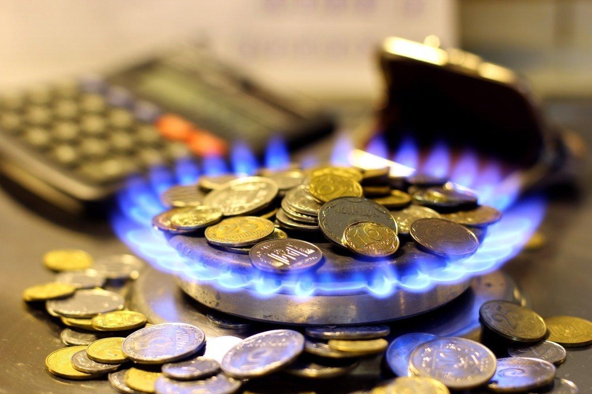 Ціна на газ для українців у найближчі роки: з'явився невтішний прогноз