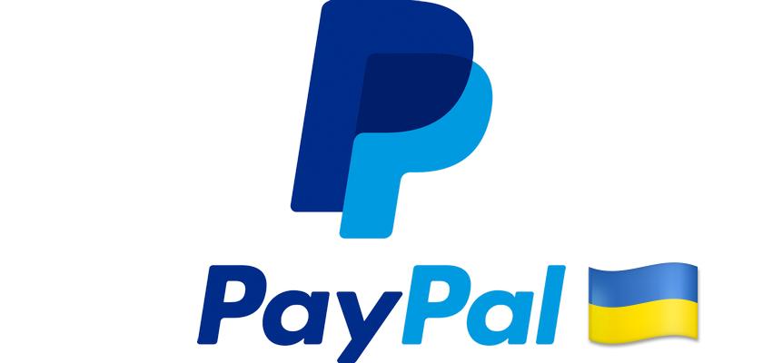 Просто не хочет: нашлось объяснение отсутствия Paypal в Украине