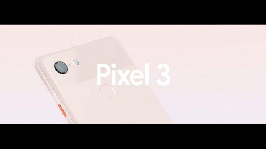 Google представил Pixel 3 и Pixel 3 XL: фото смартфонов, технические характеристики и цена
