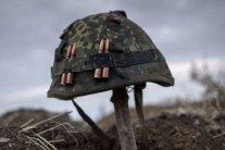 На Донбассе погибли четверо украинских бойцов: названы имена