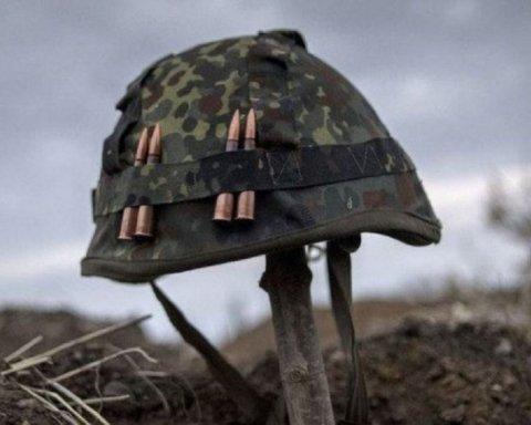 На Донбасі загинули четверо українських бійців: названо імена