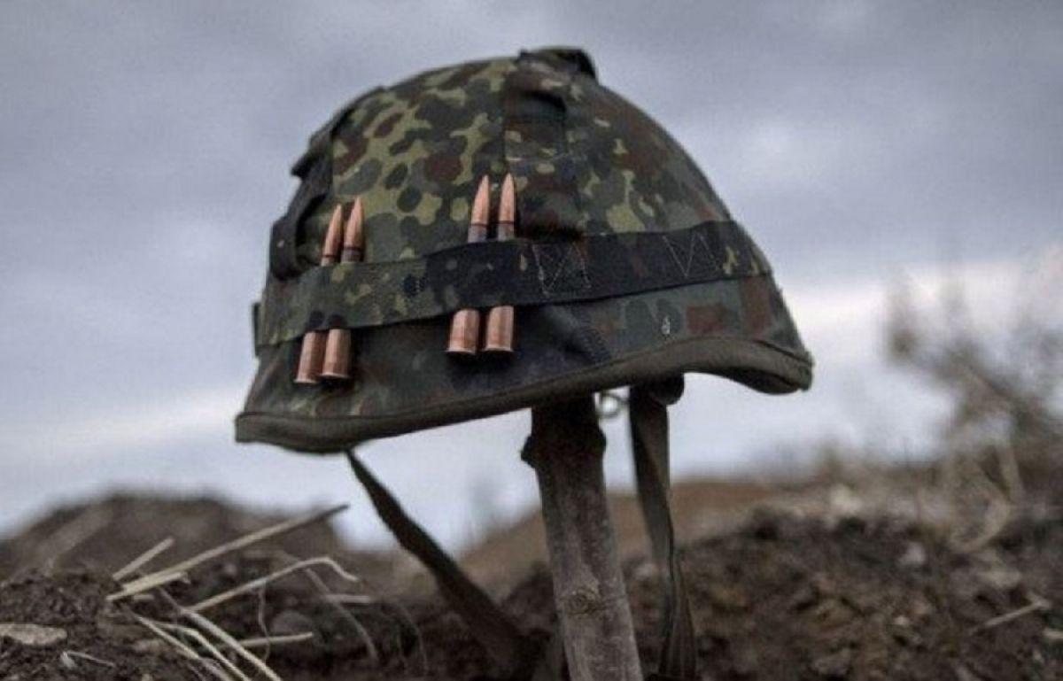 Новини ООС - Названо ім'я українського військового, який загинув на До