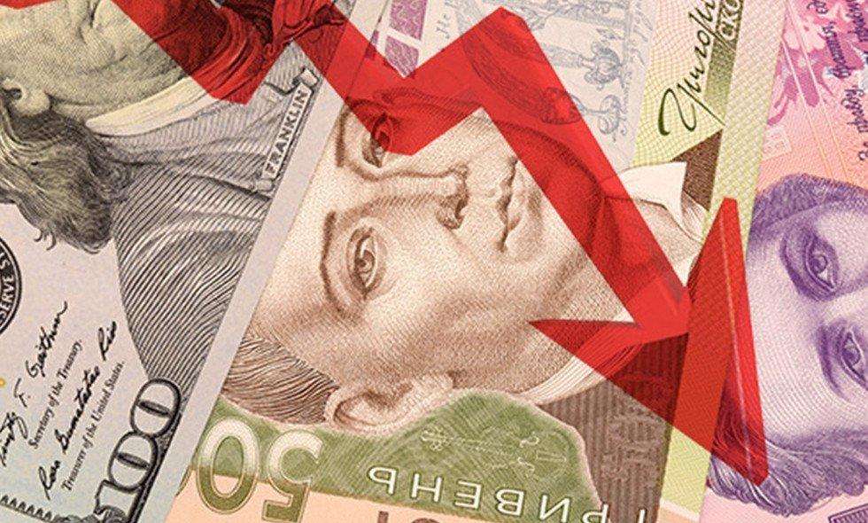 На сколько упадет гривна в следующем году: новый прогноз курса доллара