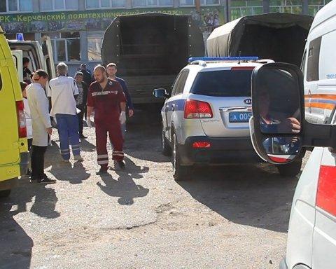 Массовое убийство в Керчи: опубликован новый список погибших