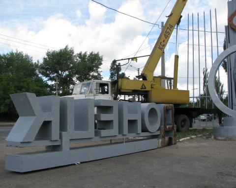 Мертве місто: з'явилися сумні фото з Донецька