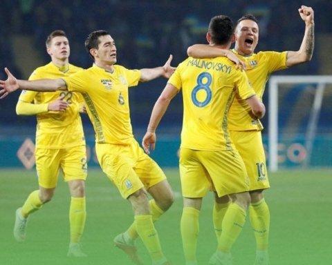Сборная Украины победила Чехию и выиграла группу в Лиге наций: видео гола