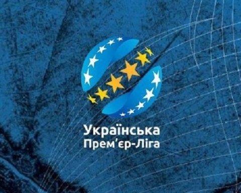 Чемпіонат України: календар матчів 12-го туру, розклад трансляції