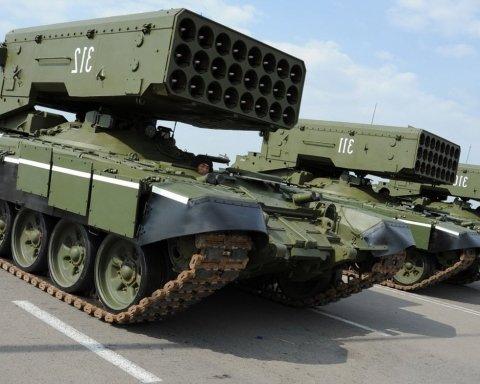 До України прибуває іноземна військова техніка: цікаві фото