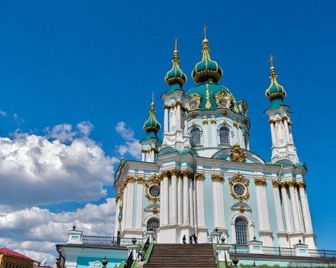 Украинская православная церковь согласилась пожертвовать Андреевскую церковь