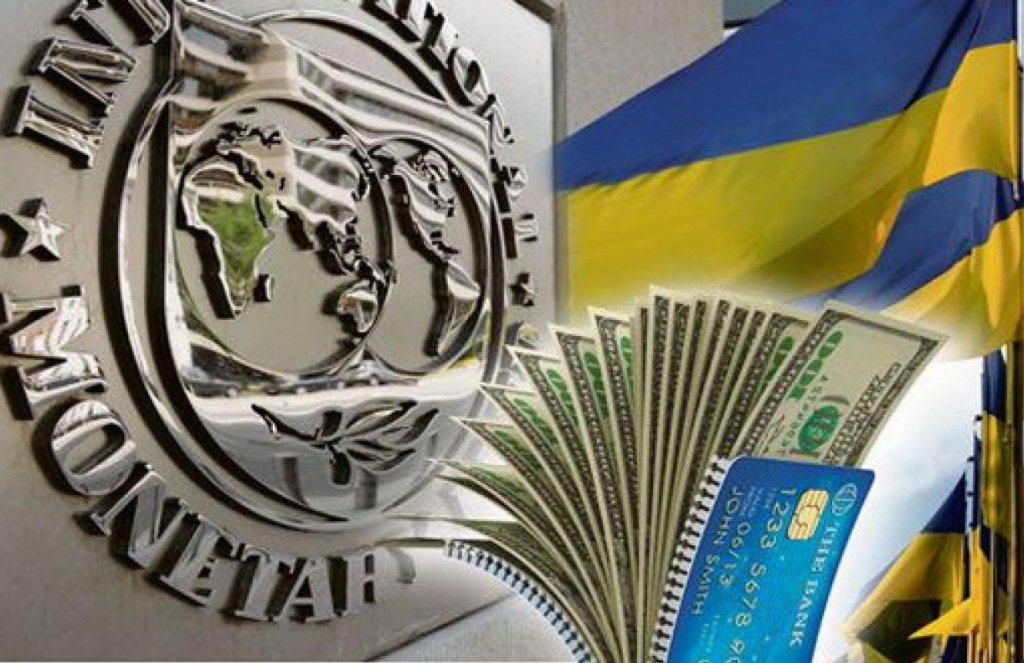 МВФ выдвинул Украине жесткие требования для получения транша