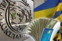 Инфляция и безработица МВФ озвучил «приговор» украинской экономике