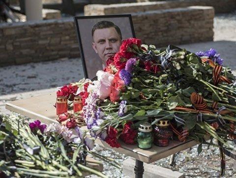 В деле об убийстве Захарченко появилась новая неожиданная деталь