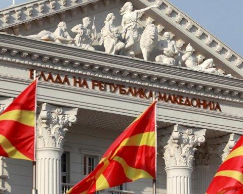 Македонія ухвалила історичне рішення щодо перейменування: реакція ЄС та НАТО