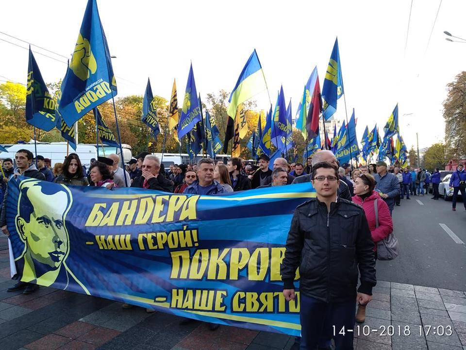 У Києві пройшов Марш УПА: яскраві фото та повне відео