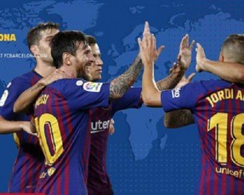 Барселона — Севилья: онлайн-трансляция матча Примеры