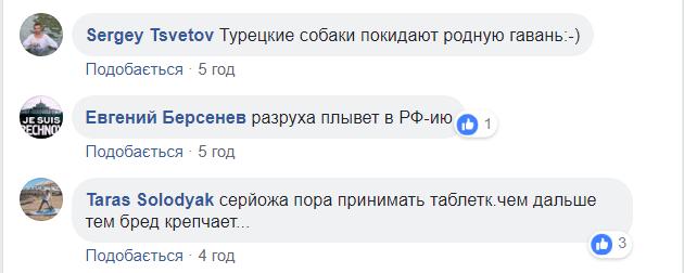 Путінський пропагандист збожеволів в Криму: фото