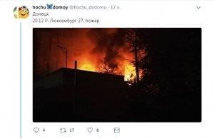В Донецке вспыхнул мощный пожар: страшные фото и видео