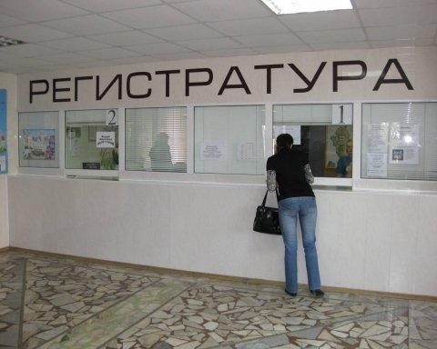 Полная безысходность: в сети рассказали о «медицине» в оккупированном Крыму