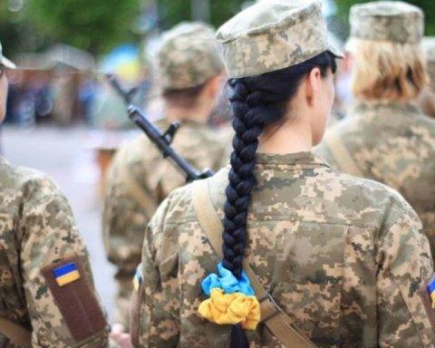 В Україні набув чинності закон щодо жінок в армії: що змінилось