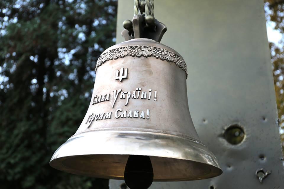 День захисника України: загиблих бійців вшанували ударами дзвону та потужною піснею