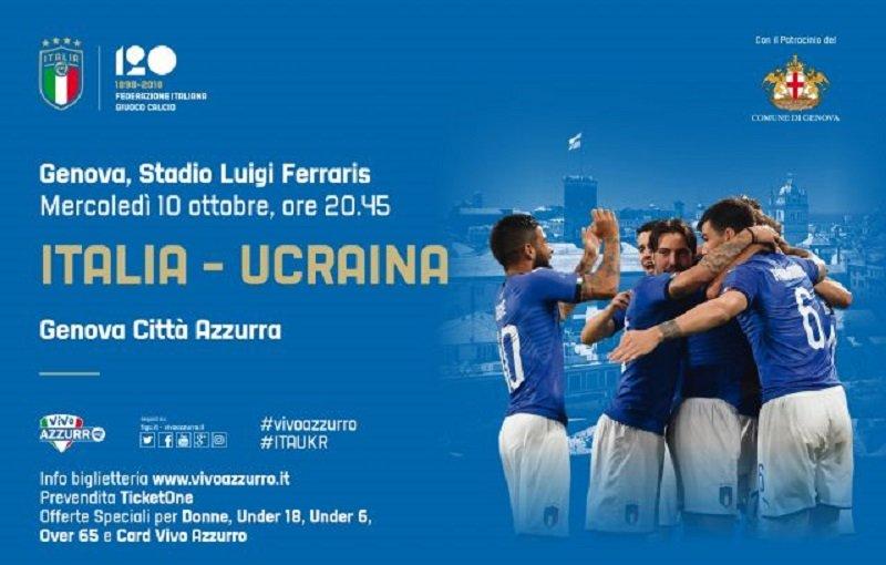 Италия — Украина: где смотреть онлайн матч