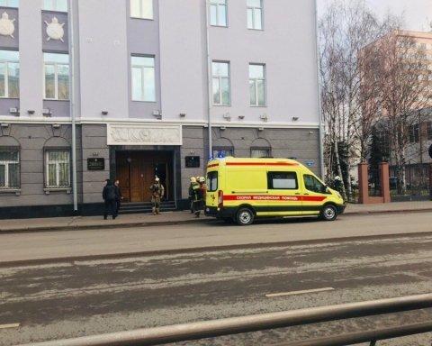 Теракт в Архангельске: как выглядит здание ФСБ после взрыва, появилось первое видео