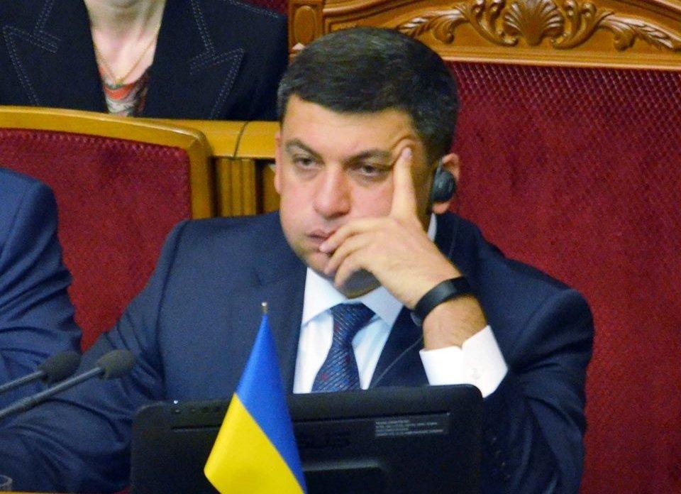 Владі не дозволили підвищувати ціни на газ для українців: що відбувається