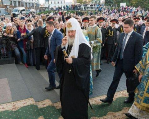 """Томос для України: РПЦ оголосила """"війну"""" Константинополю"""