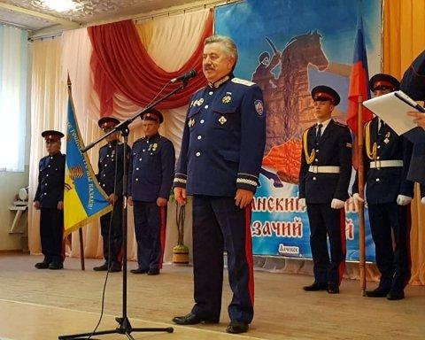 """На окупованому Донбасі """"засвітився"""" російський депутат: з'явилися фото"""